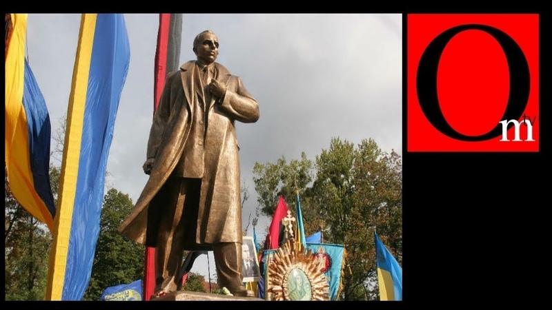 Почему Кремль искажает историю Украины и боится Степана Бандеру