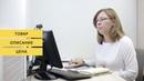 4. Подготовка сайта к контекстной рекламе - 5 шагов. Рекламодателю про Яндекс.Директ