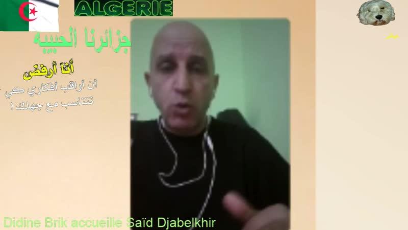16112018 discussion Didine Brik Said Djab-El-Khir