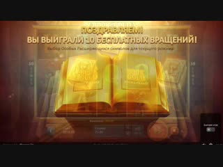новинка Book of Gold от Playson. Это чтиво точно затянет вас. ссылка в описании