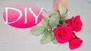 Я это сделала Голландская роза - DIY Tsvoric - I did it The Dutch rose