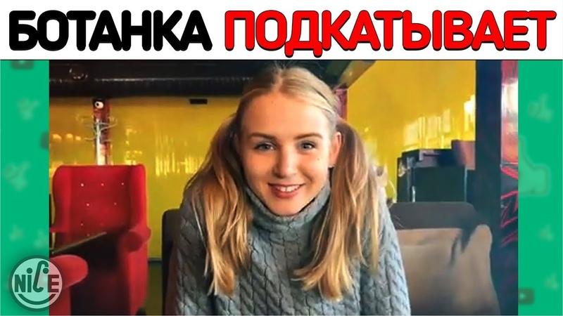 Новые вайны инстаграм 2019   Ника Вайпер \ Сальманов Денис \ Влад Снак \ Diva Olivka \ Настя Гонцул