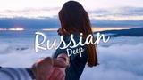 Lyuba Almann Мотыльки (Dmitry Merkulov Remix)