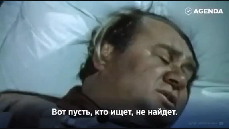 Что значит вредно пить Чушь!)