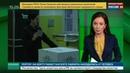 Новости на Россия 24 • Меркель в пролете, Украину сдают России: шок-прогнозы Гида пессимиста-2017
