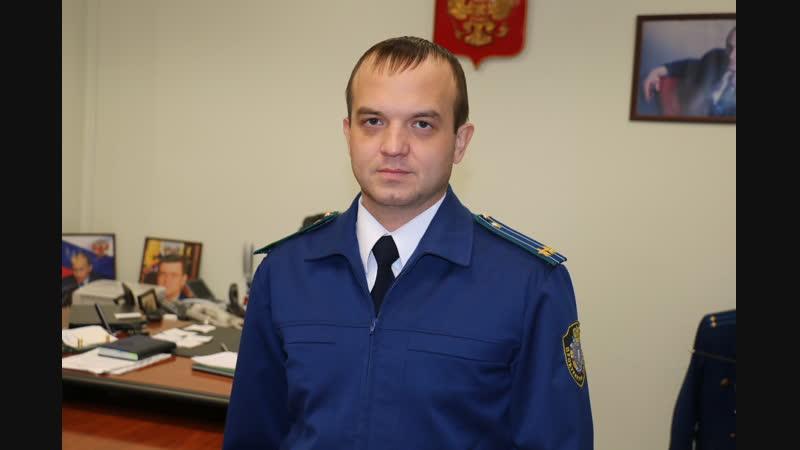 Прокурор города Мегиона Артем Шмыков - процедура идентификации пользователей сети Интернет