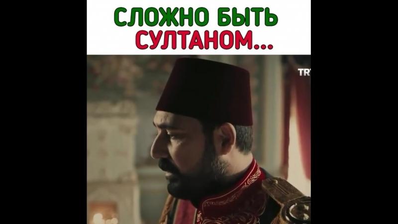 Султан Абдулхамид. халиф