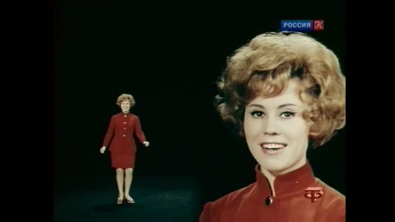 Синий лён Лариса Мондрус 1970 Р Паулс А Дмоховский