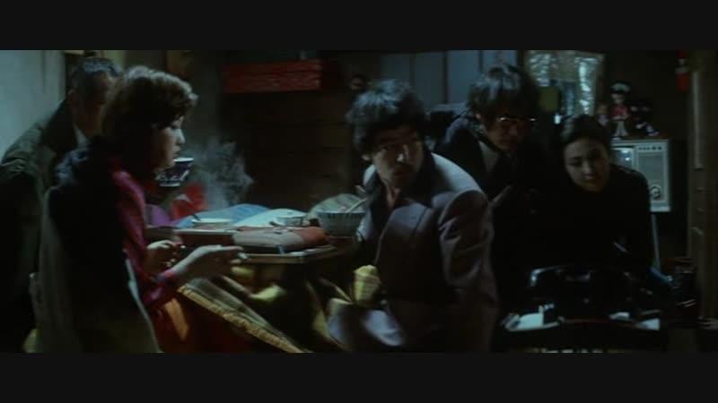 1974 Джинсовый блюз Без будущего Jinzu burusu Asu naki furaiha