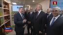 Ильхам Алиев посетил торговое представительство Азербайджана