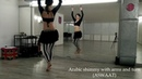 Arabic shimmy with arms and turn ASWAAT ATS® video vocabulary