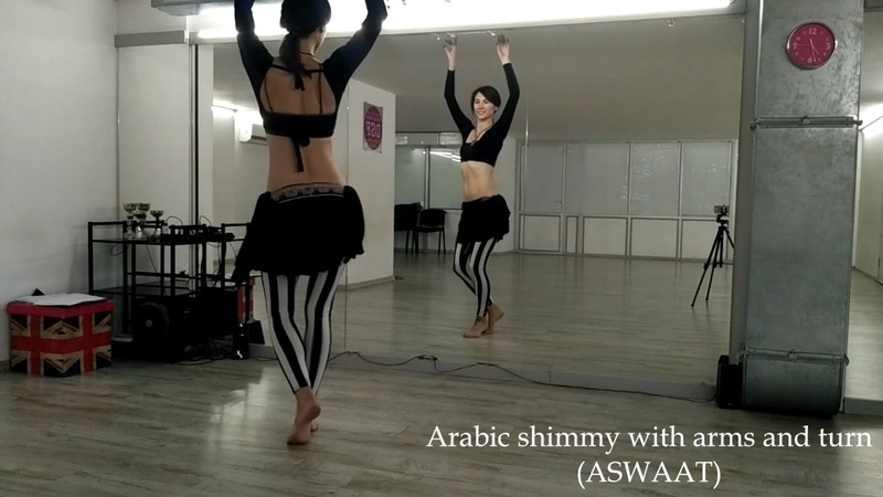 Arabic shimmy with arms and turn (ASWAAT) | ATS® video vocabulary