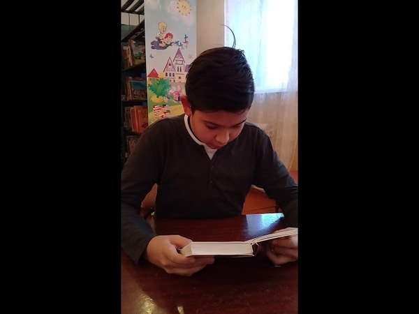 Страна читающая— ЭмирКиреев читает произведение «ДОБРОТА» Э.А.Асадова