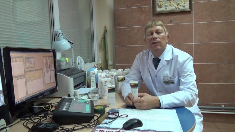 Рекомендации по применению косметического бальзама Панцерия