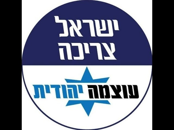 Михаэля Бен Ари-Оцма Йеудит сразу после убийства 2 евреев в промзоне Баркан