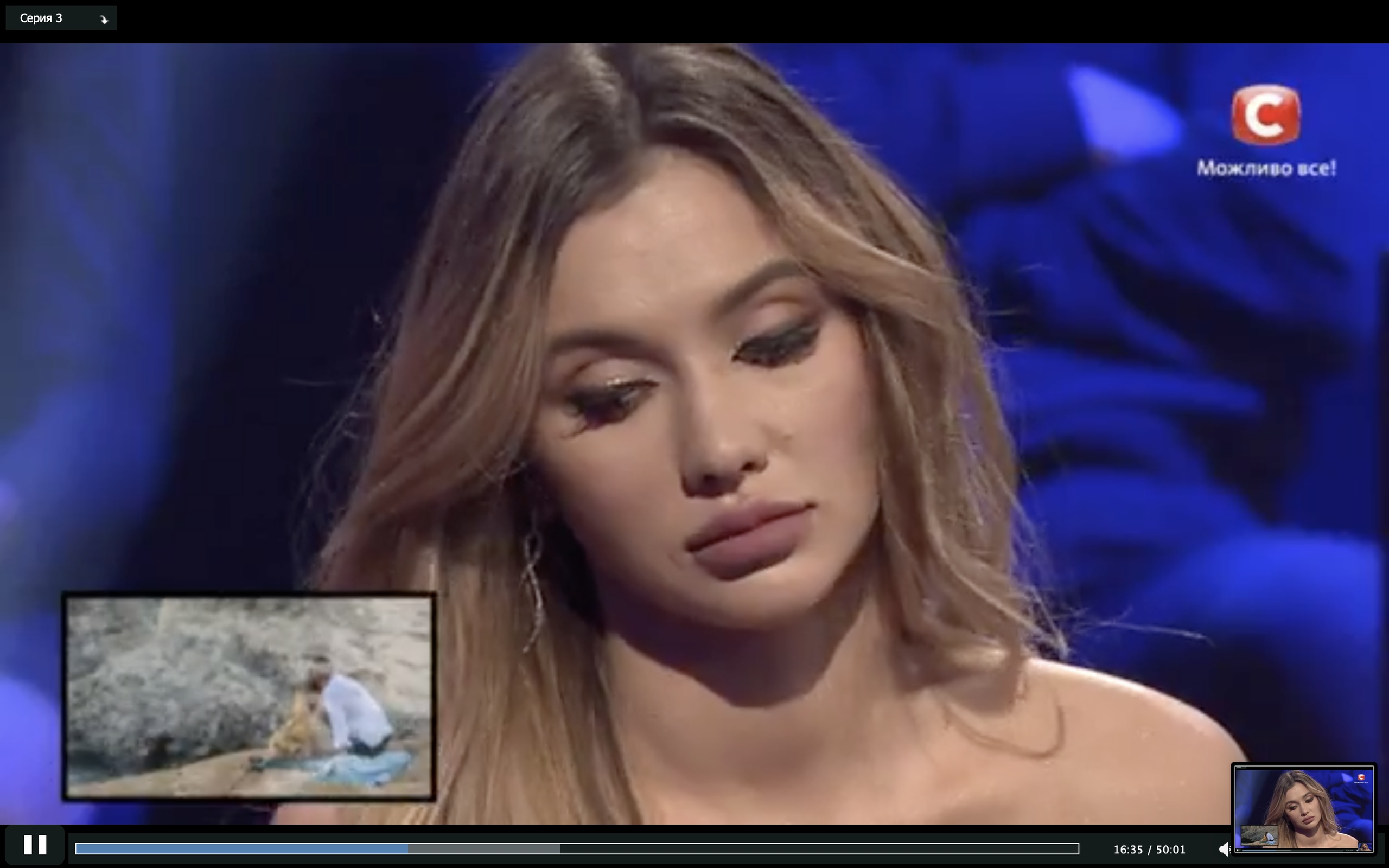 Bachelor Ukraine - Season 9 - Nikita Dobrynin - *Sleuthing Spoilers* - Page 14 N62S31HxYaI
