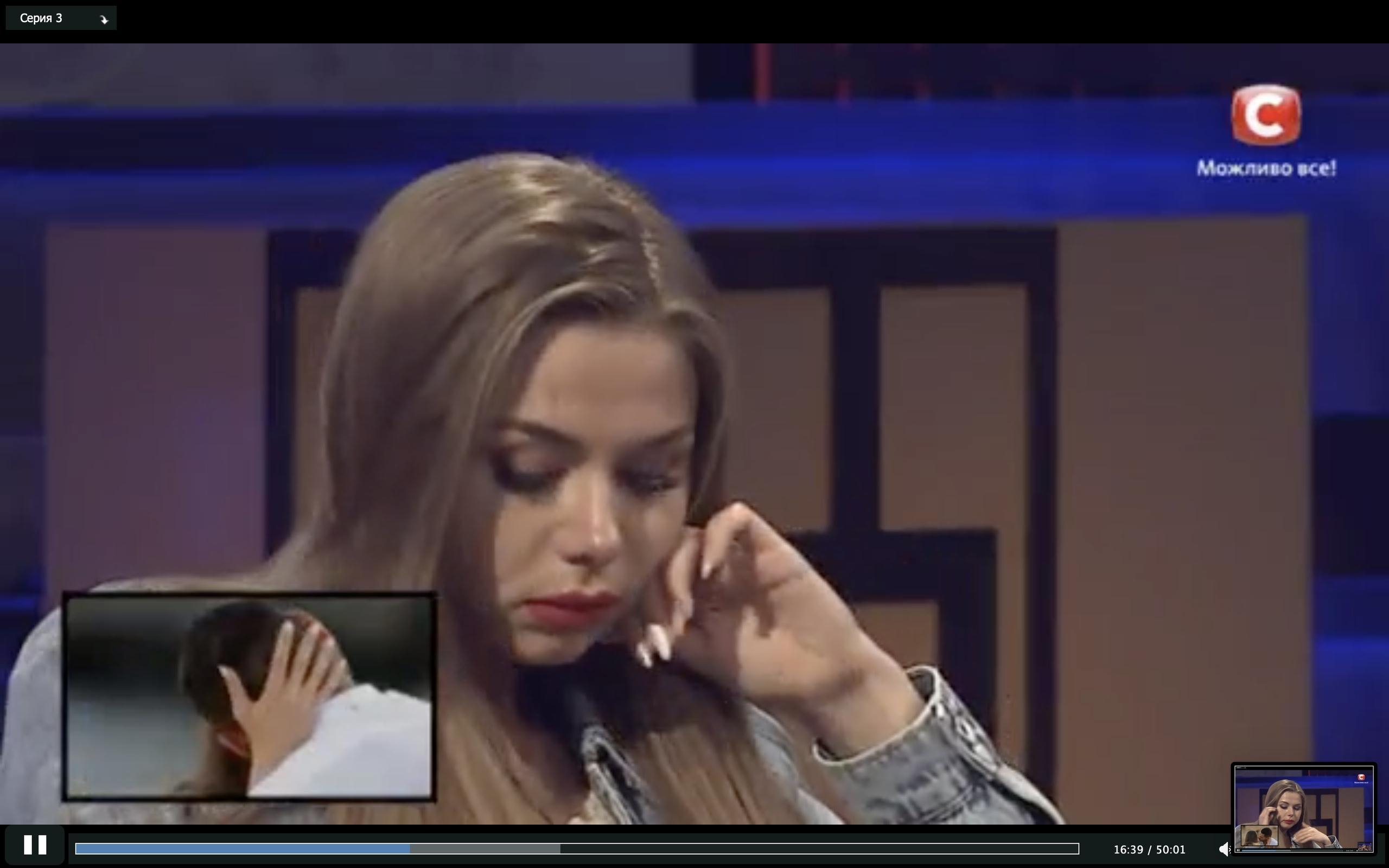 Bachelor Ukraine - Season 9 - Nikita Dobrynin - *Sleuthing Spoilers* - Page 14 K524vjetCTQ