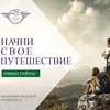Путешествия по Азии и Европе - TravelDrink.ru