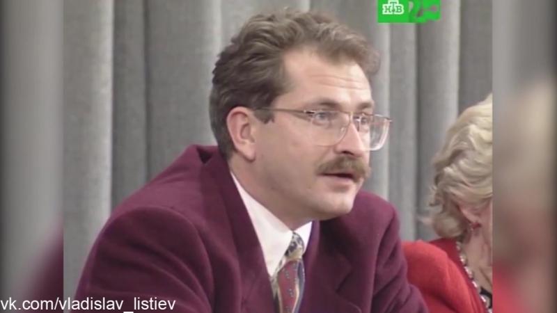 Владислав Листьев объявляет о создании Российского фонда развития телевидения по инициативе ведущих телекомпаний страны 20.09.19