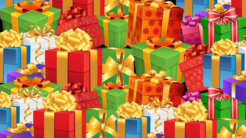 Футаж подарки с альфа каналом