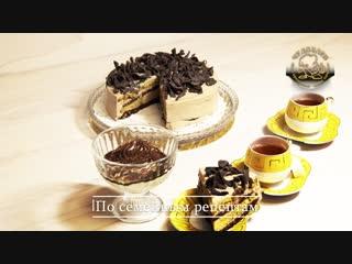 """Торт """"Домашний"""" - на основе старых семейных рецептов!"""