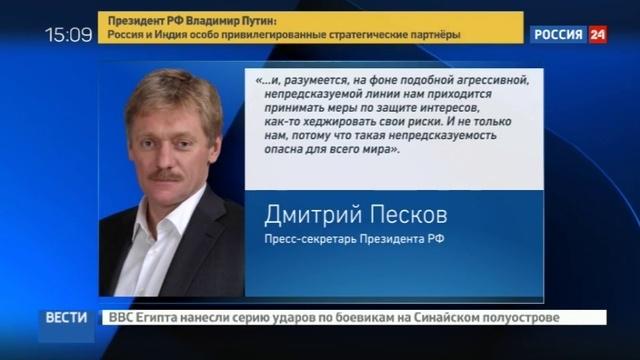 Новости на Россия 24 • Байден пригрозил Путину пропорциональной кибератакой