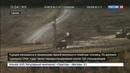 Новости на Россия 24 • Из Турции в сирийский Идлиб прибыли военные и тяжелая техника