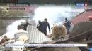 Новости на Россия 24 • Мать и ребенок погибли от взрыва бытового газа в пригороде Махачкалы