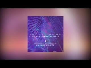 DNA.Aspiration of consciousness.Psy ambient.meditation.Brain Music.Relax Music.ETpro.Music.Vol.6