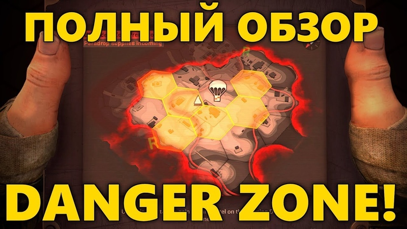 ПОЛНЫЙ ОБЗОР НА CS:GO - DANGER ZONE! Battle Royale