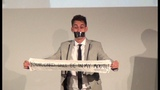 Duct Tape by Blake Vogt - Full Performance