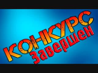 Розыгрыш Профилактической чистки ноутбука/компьютера 17.02.2017г.
