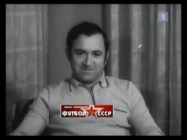 1973 Арарат Ереван Динамо Киев 2 1 Кубок СССР по футболу Финал обзор 2