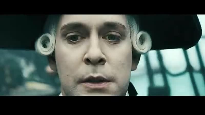 Реквизировано: видеоклип по пейрингу Капитан Джек Воробей/Лорд Катлер Беккет: 【贝杰】【加勒比海盗】Clarity.