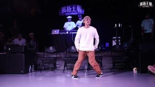 Popping Sam 施勇(Taiwan)|Style Dynasty 2018|Judge demo | Danceproject.info