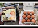 Девяток яиц Юмором по яйцам Дед Архимед