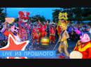 Нячанг Танец львов на открытии кафе Баскин Роббинс 24 12 2014 год