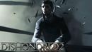 Dishonored 2 19 - Прогулка по городу