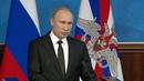 Владимир Путин провел расширенное заседание коллегии Минобороны Новости Первый канал