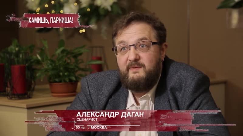 СпецНаз шоу Пенза РЕН ТВ.