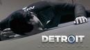 ГРЁБАНЫЕ ВЕДРОИДЫ ► Detroit: Become Human 7