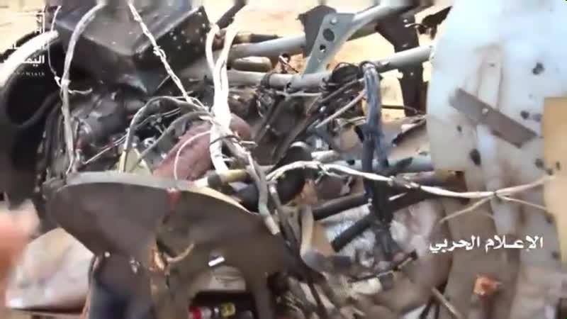 MQ-9 Reaper сбит Хуситами, Йемен, 6 июня 2019