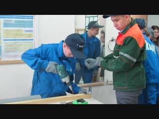 2 школа 29.10-09.11.18 основы домашнего ремонта