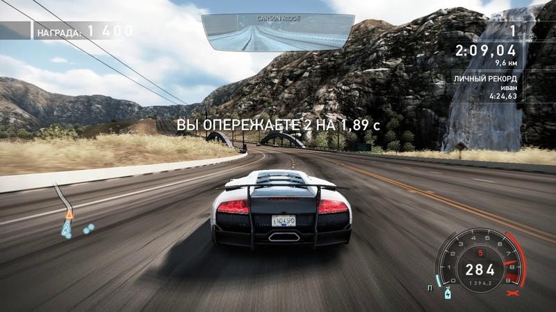 SPOILT FOR CHOICE ( ИЗБАЛОВАНЫ ВЫБОРОМ ) Гонка. Need for Speed Hot Pursuit 2010
