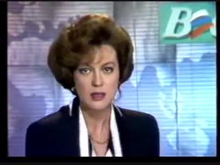 Вести (РТР, 26.09.1993)