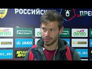 Фёдор смолов: обыграть защитников решил по ходу действия