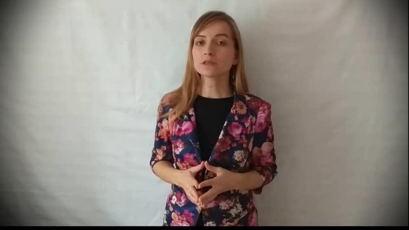 """Отзыв о курсе _""""Продай за 60 секунд_"""" с Анной Карелиной"""