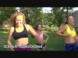Девушки танцуют тверк