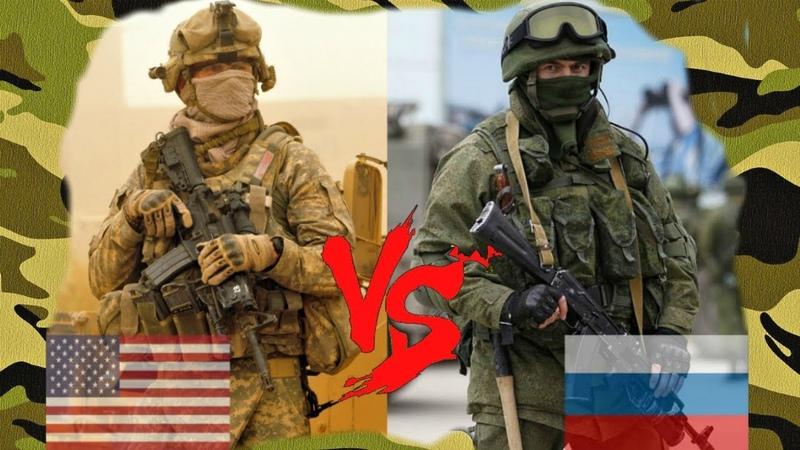 Особенности действий по - Руски