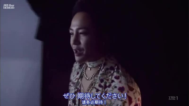 2018/01/18【Jang Keun Suk THE CRISHOW IV-Voyage-】Osaka-Jo HALL